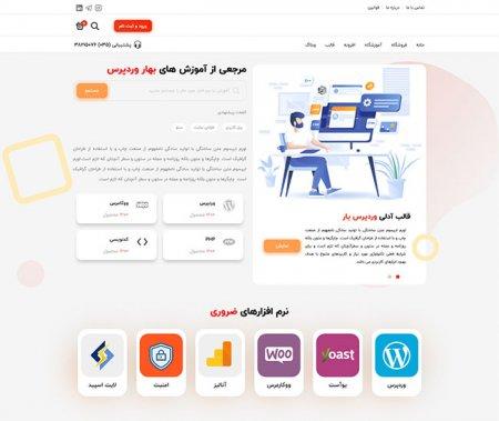 آموزش آنلاین مجازی ، طراح سایت آموزش، آموزشگاه