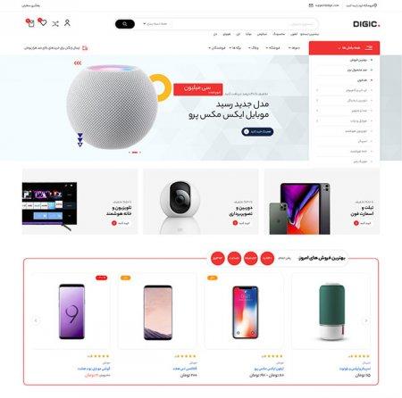 خرید آنلاین با فروشگاه آنلاین ، آسوده خرید کنید