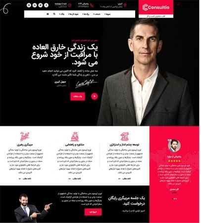 سایت شرکت بازرگانی و تجاری ، طراحی سایت شرکتی