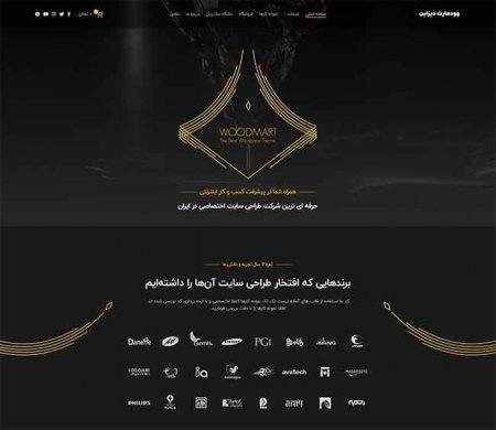 طراحی سایت چیست ؟ شرکت طراحی سایت