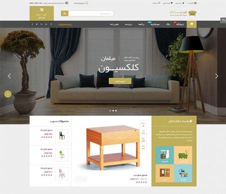 طراحی سایت فروشگاهی مبلمان و دکوراسیون منزل